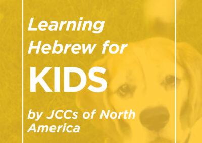 Hebrew for Kids (JCCA)