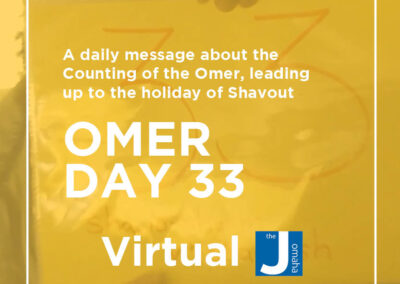 Omer Day 33