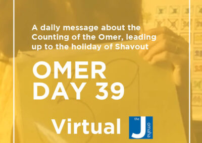 Omer Day 39